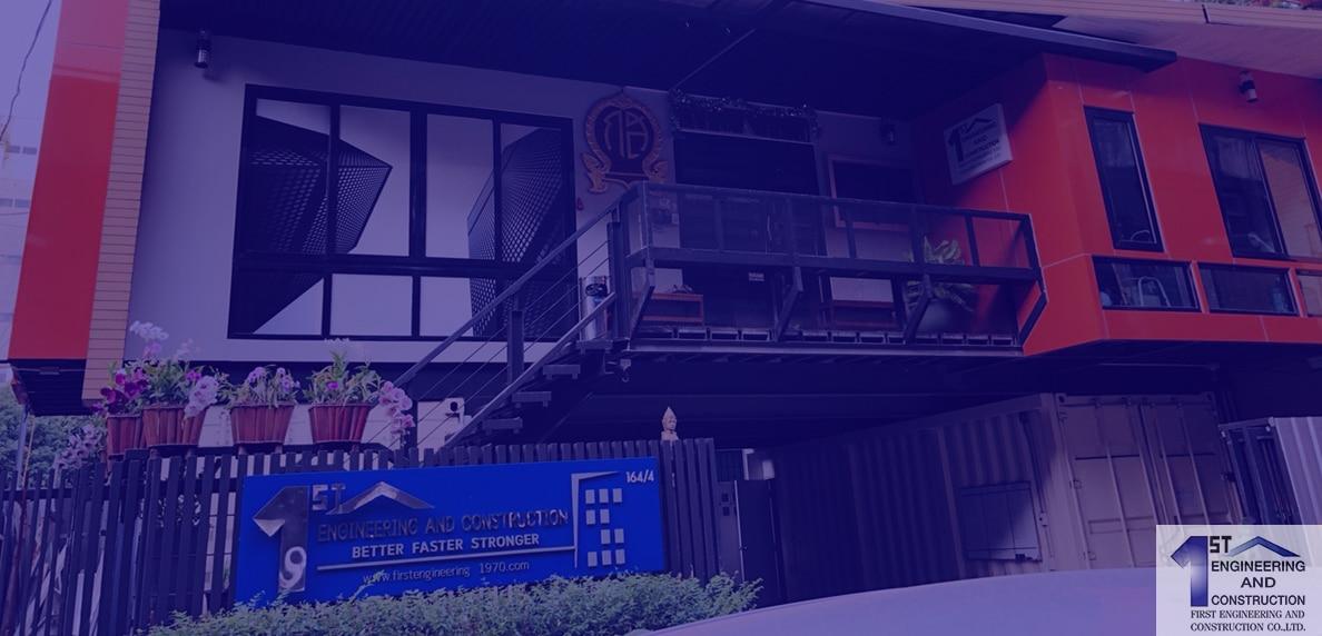 บริษัทรับเหมาก่อสร้าง อพาร์ทเมนท์ หอพัก รีสอร์ท โกดัง