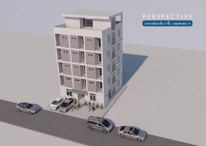 รับสร้างอพาร์ทเม้นท์